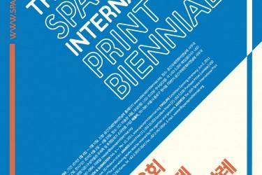 16th-space-international-print-biennial2