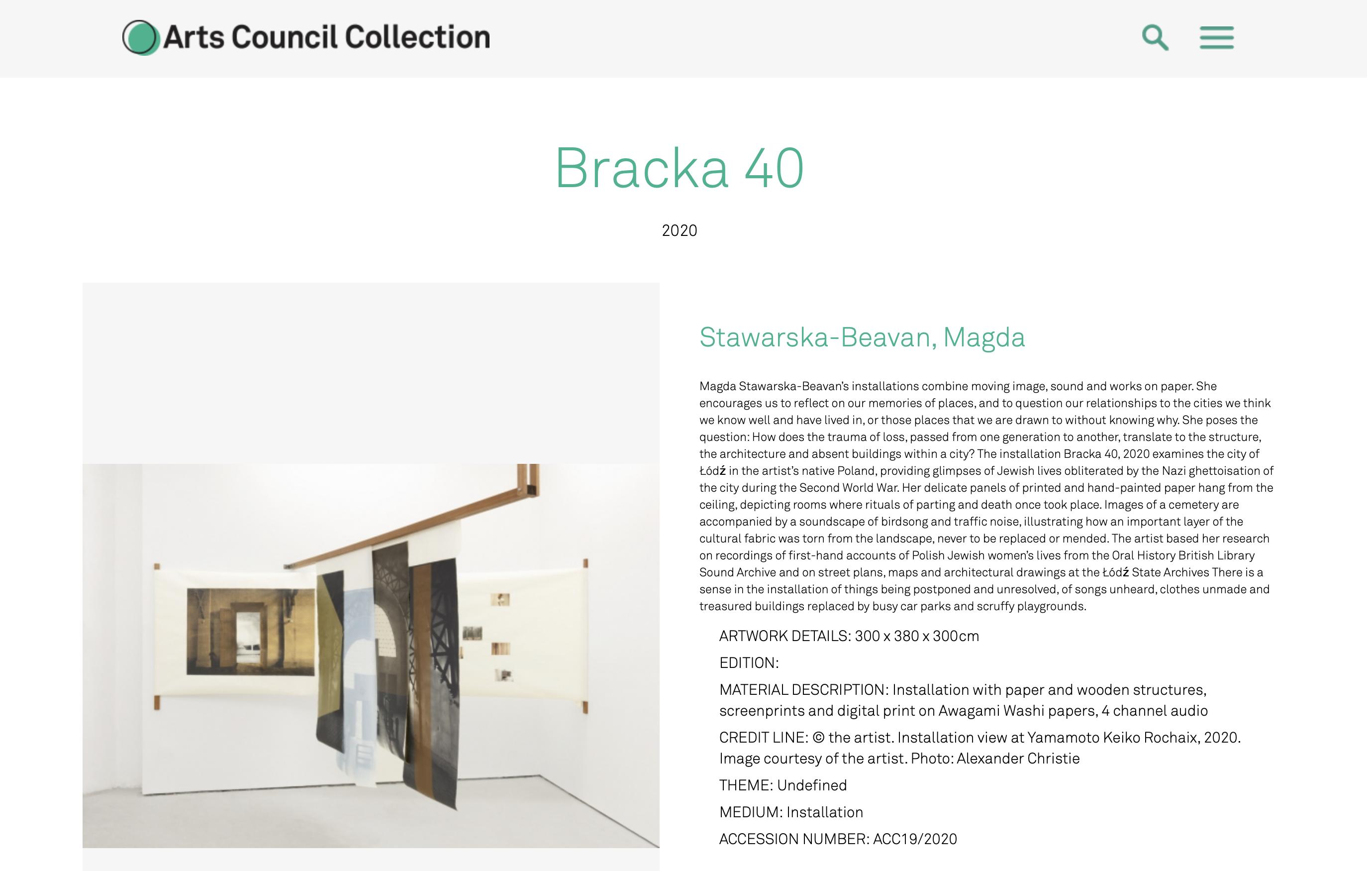 Screen shot Arts Council Collection